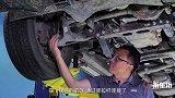 荣威RX8底盘解析 看看这款国产七座硬派SUV底盘到底够不够硬!