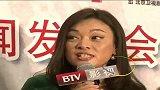 明星八卦-20131031-独家-《二叔》北京影视将播 于晓光史可上演叔嫂恋