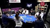 德州扑克-14年-2014精英杯德州扑克冠军邀请赛EP3-全场