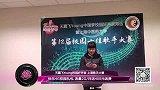 2015天翼飞Young校园好声音歌手大赛-上海赛区-ZYY133-何雪琳-爱与诚
