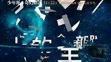 少年派的奇幻漂流-预告片合集