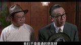 黄沾和倪匡去看老友,却被成龙绑起来