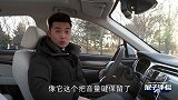 自主SUV横评 旭子体验广汽传祺全新GS5强势换代