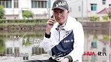 人物微纪录片《钓鱼的人》第一集正片:不老的热爱