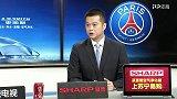 欧冠-1718赛季-小组赛-第1轮-凯尔特人vs巴黎圣日耳曼-全场