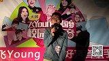 2015天翼飞Young校园好声音歌手大赛-上海赛区-JR047-张峥-轨迹