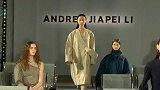 Andrea Jiapei Li 2017秋冬系列于上海时装周LABELHOOD发布