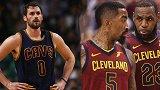 NBA字幕组-后詹姆斯时代骑士分崩离析 乐福称JR因一点离队