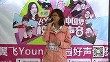 2015天翼飞Young校园好声音歌手大赛-上海赛区-JR001-藏邵彬-没那么简单