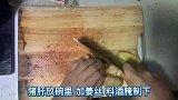 土Fei猪肝 又可以叫爆炒猪肝!鲜香辣,白饭两大碗,谢谢!