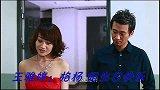 EQ唱片格杨生日祝福视频