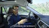 【五号频道】新增8AT和柴油动力 首试新款哈弗H8