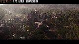掠食城市-预告片合集