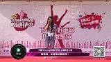 2015天翼飞Young校园好声音歌手大赛-上海赛区-YJ045-吕琼瑶-未知-