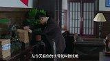 《铁核桃之无间风云》爱情版片花:傅程鹏侯梦莎穿越民国 相恋难相守