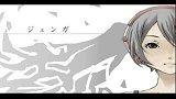 层层叠(ジェンガ)-40mP-shell-音乐