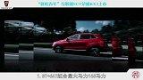 打通支付宝 又一款互联网SUV荣威RX3上市