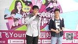 2015天翼飞Young校园好声音歌手大赛-上海赛区-TJ006-孙颢-老男孩