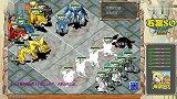 石器时代经典IP跨世代游戏《石器时代》sf封测最经典的