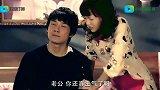 闪婚:唐嫣和张铎闪婚多年,依然如此恩爱,拌起嘴来真有趣