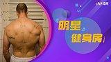 《明星健身房》杰森-斯坦森身材进化史 跳水事故激励他转型逆袭