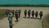 【第十三期】《空降利刃》张启带着队员来到加里南 七天内将完成任务交接