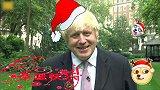 约翰逊平安夜发圣诞致辞 这不,恶搞版来了:用歌细数保守党槽点