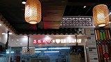 广州西关美食探店|来广州吃肠粉就去荔银肠粉店