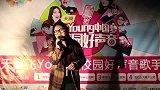 2015天翼飞Young校园好声音歌手大赛-上海赛区-JR037-杜莎莎-我走以后