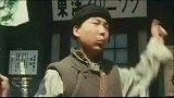 少年邓恩铭(预告片)