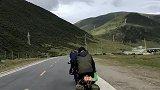 【骑行川藏线】今天翻越最后一座大山,米拉山