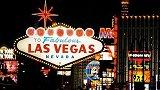 赌场重新开放 为迎游客赌场老板送1000张单程机票