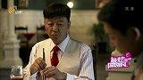 """最炫国剧风-20190716-你去过的什么""""局""""最多?难道也是""""饭局""""吗?"""