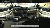 售价7.38-11.58万元 广汽传祺GA4上市 能否超越同级车?