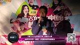 2015天翼飞Young校园好声音歌手大赛-上海赛区-JR040-张弘毅-红豆