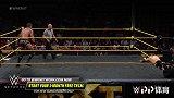 WWE NXT:亚当科尔对战EC3 无敌年代的兄弟们在场边坐镇