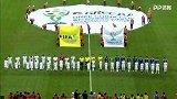 2019中国杯半决赛录播:乌拉圭vs乌兹别克斯坦(田润泽)