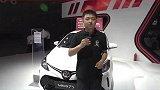 【全民大搜车】安徽十一车展带你看一汽丰田威驰FS
