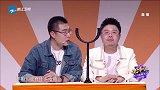 2020苏宁易购11.11全民嘉年华超级秀看点-20201031-呼兰 周奇墨《Super Talk Show》