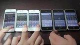 iPhone六兄弟对比 5 vs 4S vs 4 vs 3GS vs 3G vs 2G