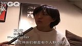 GQ花絮-姜文葛优