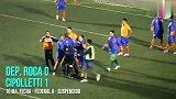 阿甲-14年秋季联赛-阿根廷联赛现12张红牌!火爆群殴球场变武台-新闻