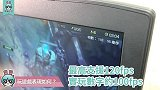 ASUS ROG 野性 MOBA 专用机 Strix GL503VD