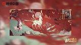 谭盾《九色鹿》将在沪首演与费城交响乐团共谱华章