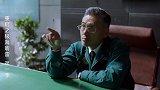 朱一龙识破毛晓彤的真实身份,主管泄露线索,他命不久矣了