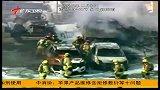 广东早晨-20130316-美国:小飞机坠毁
