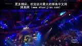 WWE-14年-iMPACT第518期:MVP规定EY车轮大战 PPV冠军战再见分晓-全场