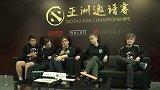 DAC亚洲邀请赛OG战队采访