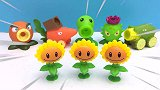 植物大战僵尸玩具!导向蓟充能柚子向日葵豌豆射手和僵尸玩具