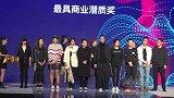 第二十届FS深圳国际服装供应链博览会隆重闭幕